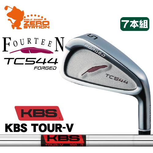 フォーティーン TC544 FORGED アイアンFOURTEEN TC544 FORGED IRON 7本組KBS TOUR V スチールシャフトメーカーカスタム 日本正規品