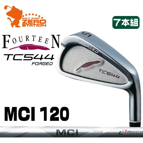 フォーティーン TC544 FORGED アイアンFOURTEEN TC544 FORGED IRON 7本組MCI 120 カーボンシャフトメーカーカスタム 日本正規品