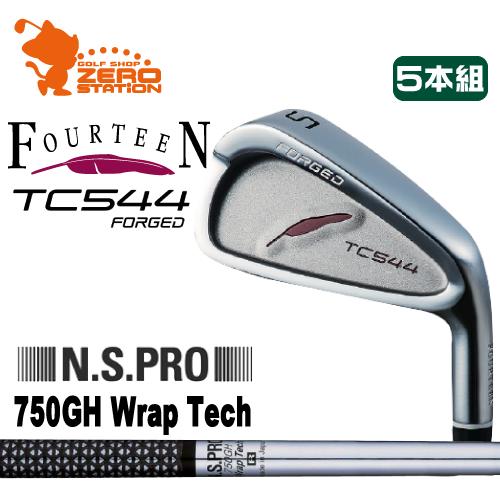 フォーティーン TC544 FORGED アイアンFOURTEEN TC544 FORGED IRON 5本組NSPRO 750GH Wrap Techスチールシャフトメーカーカスタム 日本正規品