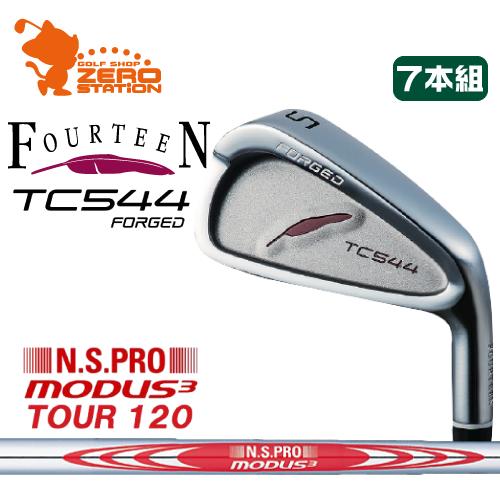 フォーティーン TC544 FORGED アイアンFOURTEEN TC544 FORGED IRON 7本組NSPRO MODUS3 TOUR120 スチールシャフトメーカーカスタム 日本正規品