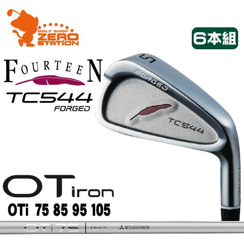 フォーティーン TC544 FORGED アイアンFOURTEEN TC544 FORGED IRON 6本組OT iron カーボンシャフトメーカーカスタム 日本正規品
