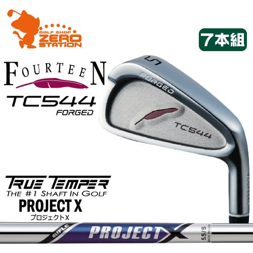 フォーティーン TC544 FORGED アイアンFOURTEEN TC544 FORGED IRON 7本組PROJECT X スチールシャフトメーカーカスタム 日本正規品