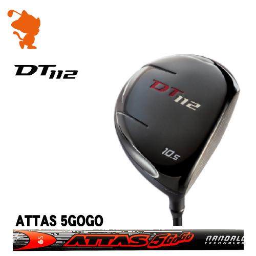 フォーティーン DT112 ドライバーFOURTEEN DT112 DRIVERATTAS 5GoGo カーボンシャフトメーカーカスタム 日本正規品