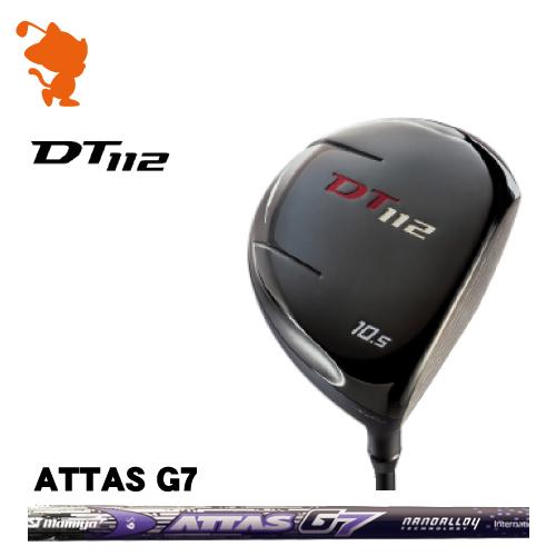 フォーティーン DT112 ドライバーFOURTEEN DT112 DRIVERATTAS G7 カーボンシャフトメーカーカスタム 日本正規品