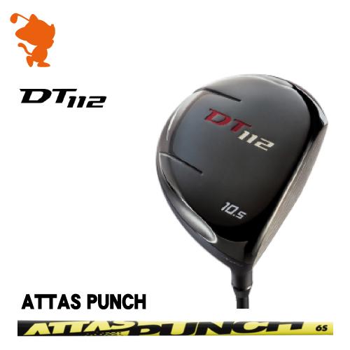 フォーティーン DT112 ドライバーFOURTEEN DT112 DRIVERATTAS PUNCH カーボンシャフトメーカーカスタム 日本正規品