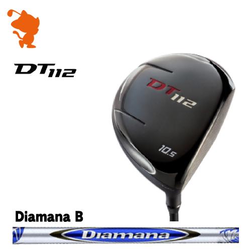 フォーティーン DT112 ドライバーFOURTEEN DT112 DRIVERDiamana B SERIES カーボンシャフトメーカーカスタム 日本正規品