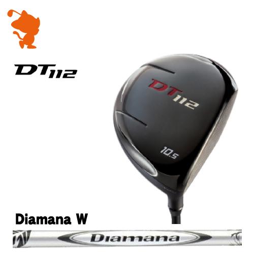 フォーティーン DT112 ドライバーFOURTEEN DT112 DRIVERDiamana W SERIES カーボンシャフトメーカーカスタム 日本正規品