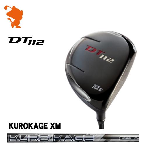 フォーティーン DT112 ドライバーFOURTEEN DT112 DRIVERKUROKAGE XM SERESE カーボンシャフトメーカーカスタム 日本正規品