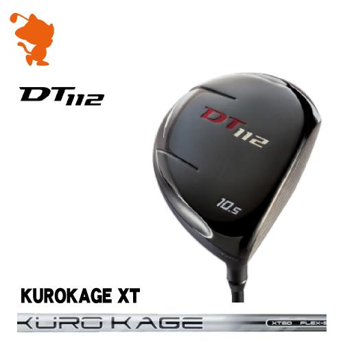 フォーティーン DT112 ドライバーFOURTEEN DT112 DRIVERKUROKAGE XT SERESE カーボンシャフト メーカーカスタム 日本正規品