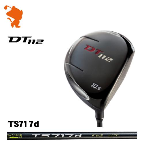 フォーティーン DT112 ドライバーFOURTEEN DT112 DRIVERTS717d オリジナル カーボンシャフトメーカーカスタム 日本正規品