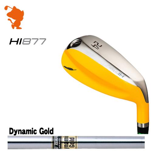 フォーティーン HI877 バナナ ユーティリティFOURTEEN HI877 UTILITYDynamic Gold スチールシャフトメーカーカスタム 日本正規品