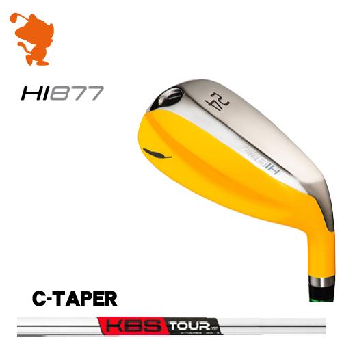 フォーティーン HI877 バナナ ユーティリティFOURTEEN HI877 UTILITYKBS TOUR C-Taper スチールシャフトメーカーカスタム 日本正規品