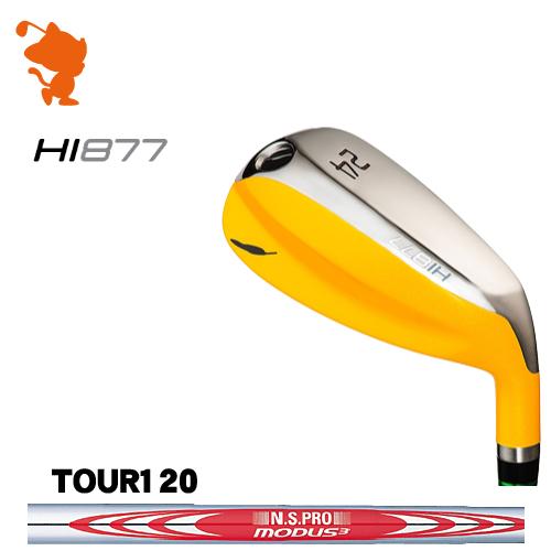 フォーティーン HI877 バナナ ユーティリティFOURTEEN HI877 UTILITYNSPRO MODUS3 TOUR120 スチールシャフトメーカーカスタム 日本正規品