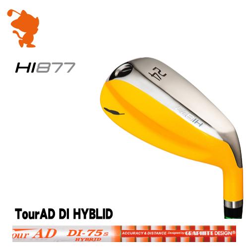 フォーティーン HI877 バナナ ユーティリティFOURTEEN HI877 UTILITYTour AD DI HYBRID カーボンシャフトメーカーカスタム 日本正規品