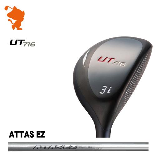 フォーティーン UT716 ユーティリティFOURTEEN UT716 UTILITYATTAS EZ カーボンシャフトメーカーカスタム 日本正規品