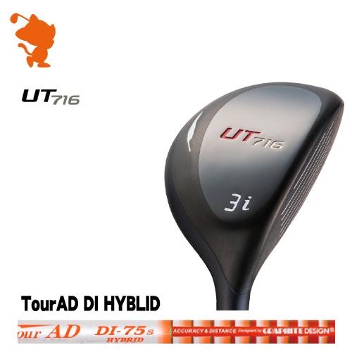 フォーティーン UT716 ユーティリティFOURTEEN UT716 UTILITYTour AD DI HYBRID カーボンシャフトメーカーカスタム 日本正規品