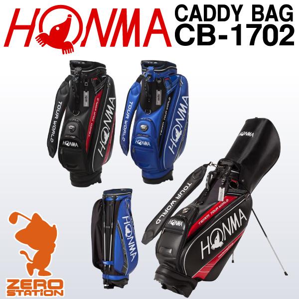 HONMA 혼마 골프 CB-1702 맨즈 캬 디버그 9형 47 인치 대응 2017년 모델