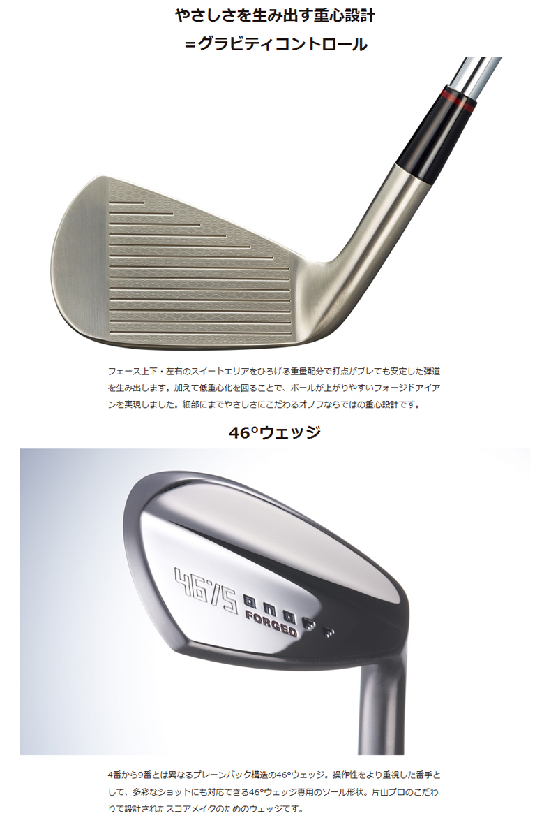 ONOFF JAPAN FORGED IRON KURO black 2017 (5 clubs) NIPPON SHAFT N.S.PRO MODUS3 SYSTEM3 TOUR 125 steel shaft