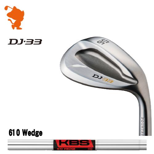 フォーティーン DJ-33 ウェッジFOURTEEN DJ-33 WEDGEKBS 610 Wedge スチールシャフトメーカーカスタム 日本正規品
