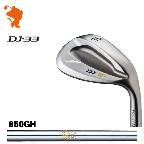フォーティーン DJ-33 ウェッジFOURTEEN DJ-33 WEDGENSPRO 850GH スチールシャフトメーカーカスタム 日本正規品