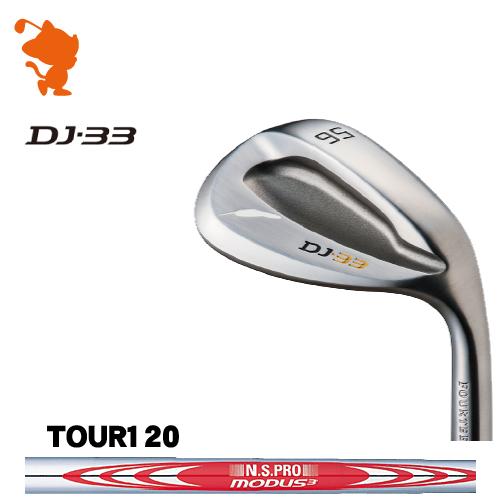 フォーティーン DJ-33 ウェッジFOURTEEN DJ-33 WEDGENSPRO MODUS3 TOUR120 スチールシャフトメーカーカスタム 日本正規品