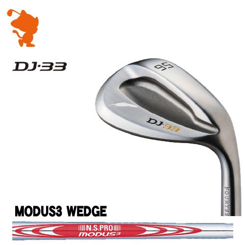 フォーティーン DJ-33 ウェッジFOURTEEN DJ-33 WEDGENSPRO MODUS3 WEDGE スチールシャフトメーカーカスタム 日本正規品