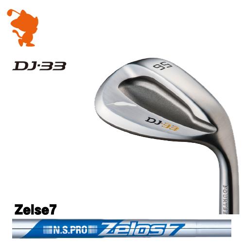 フォーティーン DJ-33 ウェッジFOURTEEN DJ-33 WEDGENSPRO Zelos7 スチールシャフトメーカーカスタム 日本正規品