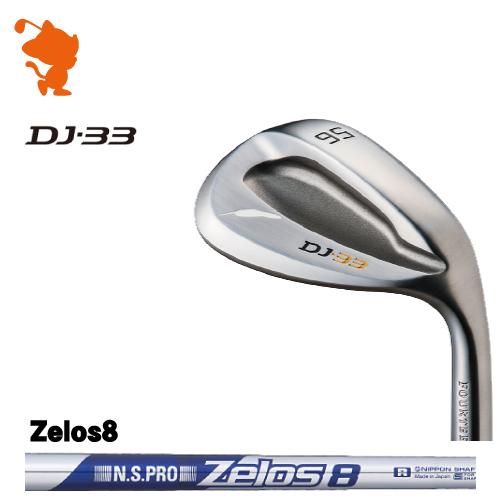 フォーティーン DJ-33 ウェッジFOURTEEN DJ-33 WEDGENSPRO Zelos8 スチールシャフトメーカーカスタム 日本正規品