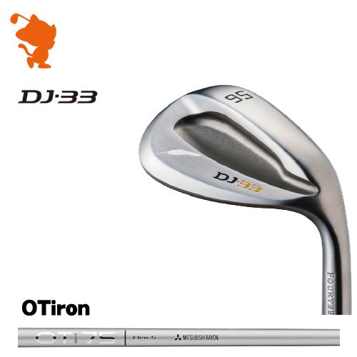 100%正規品 フォーティーン DJ-33 ウェッジFOURTEEN iron DJ-33 DJ-33 WEDGEOT iron カーボンシャフトメーカーカスタム DJ-33 日本正規品, 清水産業:a3da4a2f --- pokemongo-mtm.xyz