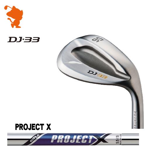フォーティーン DJ-33 ウェッジFOURTEEN DJ-33 WEDGEPROJECT X スチールシャフトメーカーカスタム 日本正規品