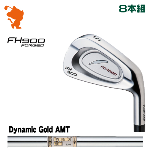 フォーティーン FH900 FORGED アイアンFOURTEEN FH900 FORGED IRON 8本組Dynamic Gold AMT スチールシャフトメーカーカスタム 日本正規品