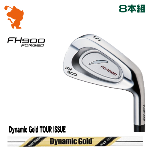 フォーティーン FH900 FORGED アイアンFOURTEEN FH900 FORGED IRON 8本組Dynamic Gold TOUR ISSUE スチールシャフトメーカーカスタム 日本正規品