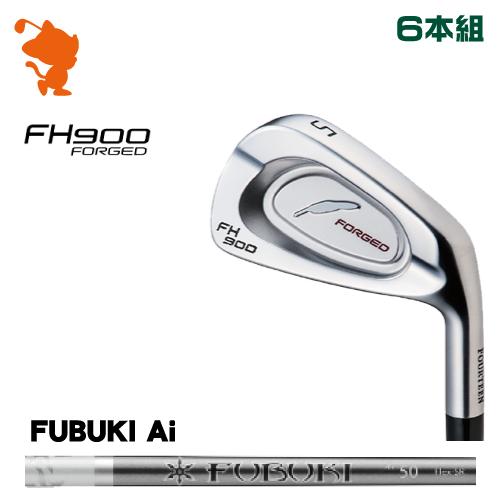 フォーティーン FH900 FORGED アイアンFOURTEEN FH900 FORGED IRON 6本組FUBUKI Ai カーボンシャフトメーカーカスタム 日本正規品