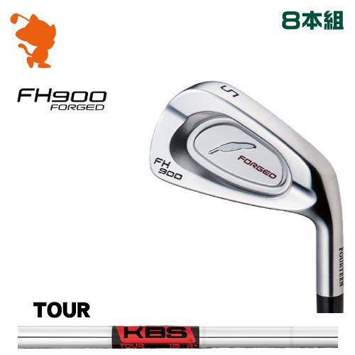 フォーティーン FH900 FORGED アイアンFOURTEEN FH900 FORGED IRON 8本組KBS TOUR スチールシャフトメーカーカスタム 日本正規品