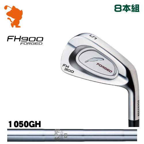 フォーティーン FH900 FORGED アイアンFOURTEEN FH900 FORGED IRON 8本組NSPRO 1050GH スチールシャフトメーカーカスタム 日本正規品