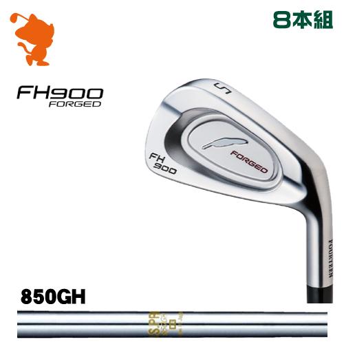 フォーティーン FH900 FORGED アイアンFOURTEEN FH900 FORGED IRON 8本組NSPRO 850GH スチールシャフトメーカーカスタム 日本正規品
