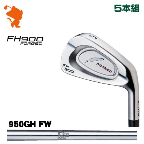 フォーティーン FH900 FORGED アイアンFOURTEEN FH900 FORGED IRON 5本組NSPRO 950GH WF スチールシャフトメーカーカスタム 日本正規品