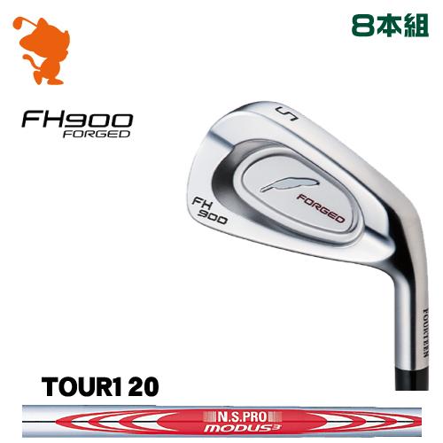 FH900 FORGED 日本正規品 アイアンFOURTEEN スチールシャフトメーカーカスタム IRON フォーティーン FORGED FH900 8本組NSPRO TOUR120 MODUS3