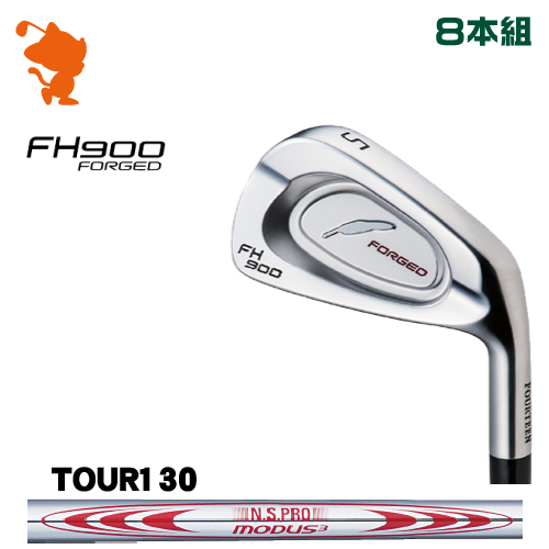 フォーティーン FH900 FORGED アイアンFOURTEEN FH900 FORGED IRON 8本組NSPRO MODUS3 TOUR130 スチールシャフトメーカーカスタム 日本正規品