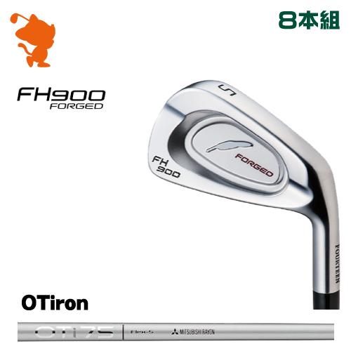 フォーティーン FH900 FORGED アイアンFOURTEEN FH900 FORGED IRON 8本組OT iron カーボンシャフトメーカーカスタム 日本正規品