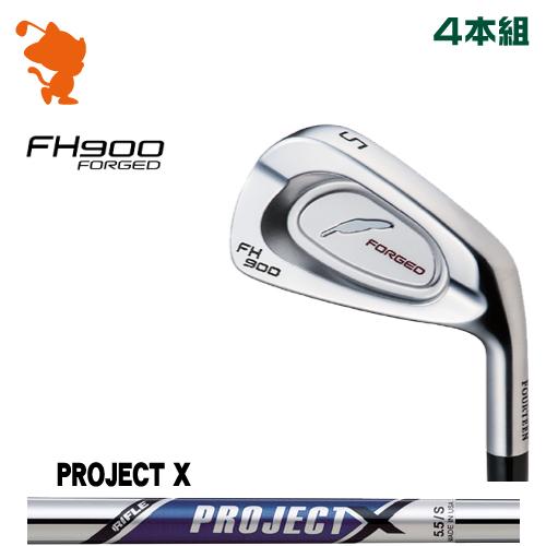 フォーティーン FH900 FORGED アイアンFOURTEEN FH900 FORGED IRON 4本組PROJECT X スチールシャフトメーカーカスタム 日本正規品