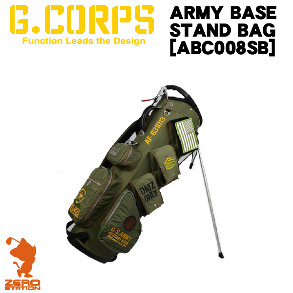 G Corps ジーコープスアーミーベースコレクション Army Base Stand Bag Abc008sb Stands Cad 9 Inches Camouflage