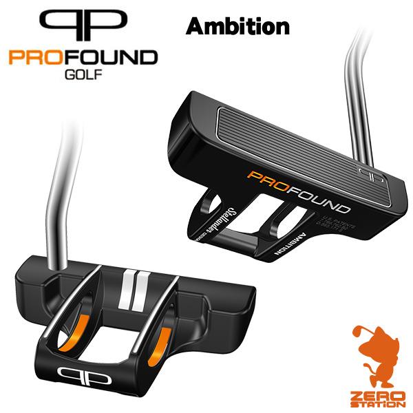 PROFOUND プロファウンド Ambition アンビション パター 3Dアライメントシステム
