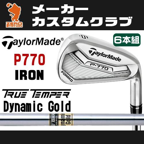 テーラーメイド 2017年 P770 アイアンTaylorMade P770 IRON 6本組Dynamic Gold ダイナミックゴールド スチールシャフトメーカーカスタム 日本モデル