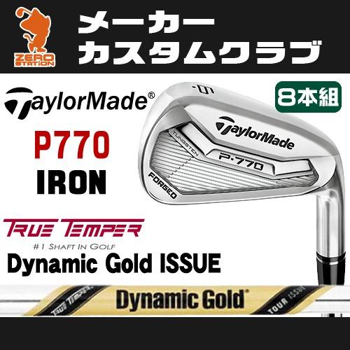 2017年 P770 日本モデル イシューDynamic TOUR アイアンTaylorMade ISSUEスチールシャフトメーカーカスタム P770 ツアー IRON テーラーメイド Gold 8本組ダイナミックゴールド