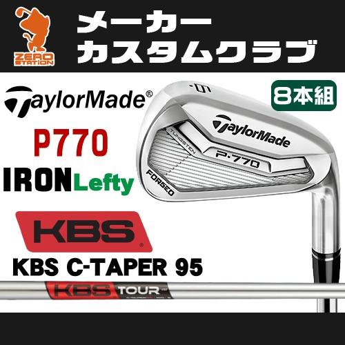 テーラーメイド 2017年 P770 レフティ アイアンTaylorMade P770 Lefty IRON 8本組KBS TOUR C-Taper95スチールシャフトメーカーカスタム 日本モデル