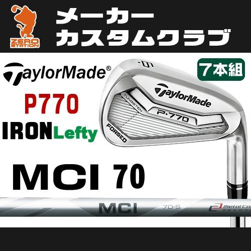 テーラーメイド 2017年 P770 レフティ アイアンTaylorMade P770 Lefty IRON 7本組Fujikura フジクラ MCI 70カーボンシャフトメーカーカスタム 日本モデル