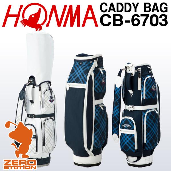 贅沢 HONMA 本間ゴルフ 本間ゴルフ CB-6703 レディース キャディバッグ 8.5型 レディース 47インチ対応 47インチ対応 2017年モデル, 時計館:d6bbe224 --- clftranspo.dominiotemporario.com