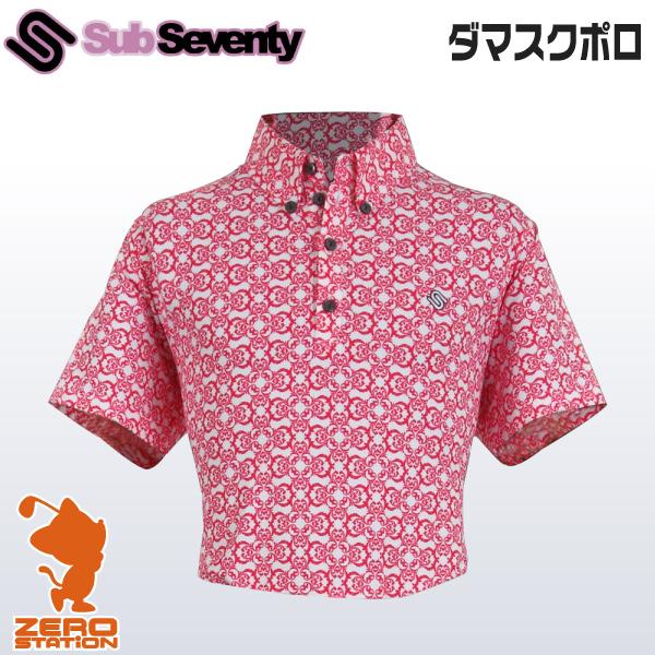 《あす楽》SubSeventy サブセブンティー AS10077 メンズウェア ダマスクポロシャツ 半袖 春夏用