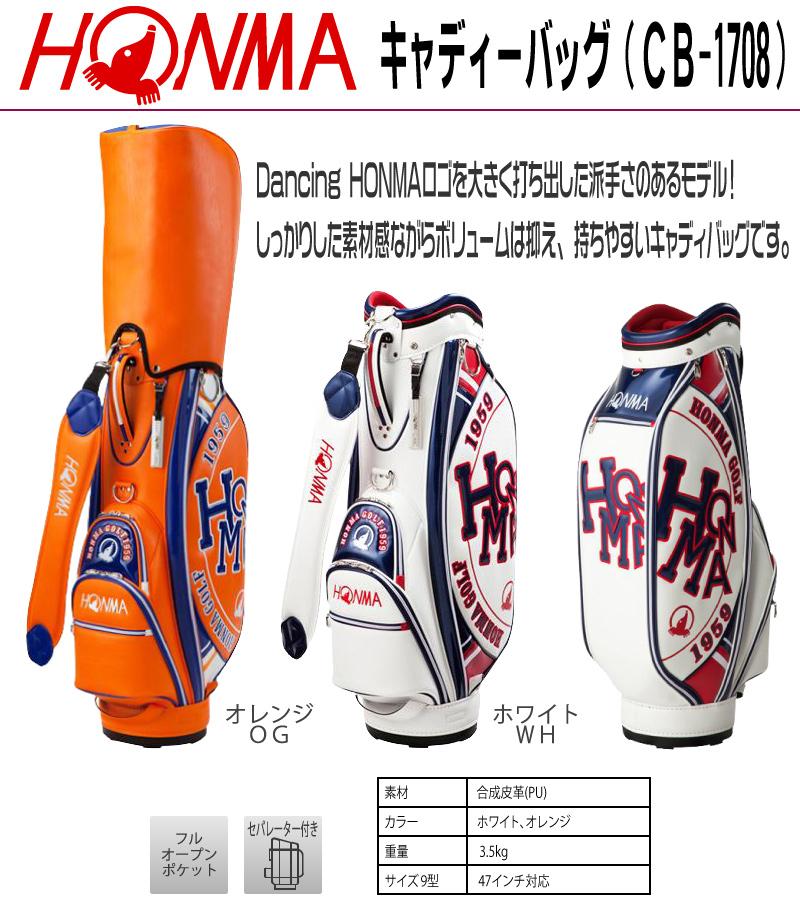 HONMA Honma Golf CB-1708 men caddie bag 9 type 2017 model for 47 inches